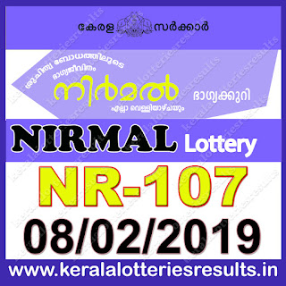 "KeralaLotteriesresults.in, ""kerala lottery result 08 02 2019 nirmal nr 107"", nirmal today result : 08-02-2019 nirmal lottery nr-107, kerala lottery result 8-2-2019, nirmal lottery results, kerala lottery result today nirmal, nirmal lottery result, kerala lottery result nirmal today, kerala lottery nirmal today result, nirmal kerala lottery result, nirmal lottery nr.107 results 08-02-2019, nirmal lottery nr 107, live nirmal lottery nr-107, nirmal lottery, kerala lottery today result nirmal, nirmal lottery (nr-107) 8/2/2019, today nirmal lottery result, nirmal lottery today result, nirmal lottery results today, today kerala lottery result nirmal, kerala lottery results today nirmal 8 2 19, nirmal lottery today, today lottery result nirmal 8-2-19, nirmal lottery result today 8.2.2019, nirmal lottery today, today lottery result nirmal 08-02-19, nirmal lottery result today 8.2.2019, kerala lottery result live, kerala lottery bumper result, kerala lottery result yesterday, kerala lottery result today, kerala online lottery results, kerala lottery draw, kerala lottery results, kerala state lottery today, kerala lottare, kerala lottery result, lottery today, kerala lottery today draw result, kerala lottery online purchase, kerala lottery, kl result,  yesterday lottery results, lotteries results, keralalotteries, kerala lottery, keralalotteryresult, kerala lottery result, kerala lottery result live, kerala lottery today, kerala lottery result today, kerala lottery results today, today kerala lottery result, kerala lottery ticket pictures, kerala samsthana bhagyakuri"