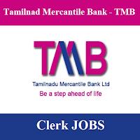 Tamilnad Mercantile Bank, TMB, freejobalert, Sarkari Naukri, TMB Answer Key, Answer Key, tmb logo
