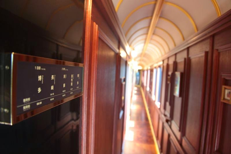 "The luxury train, which made its first run in October 2013, gets its name from several different aspects of Kyushu. Although its name actually means ""nine states,"" Kyushu has seven prefectures: Fukuoka, Saga, Nagasaki, Oita, Miyazaki, Kumamoto, and Kagoshima."