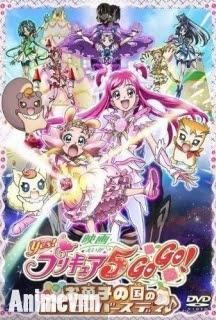 Yes! Precure 5 GoGo! Movie: Okashi no Kuni no Happy Birthday -  2008 Poster