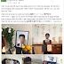 Du học sinh tử vong vì nước cuốn ở Nhật Bản, gia đình không có tiền đưa con về nước