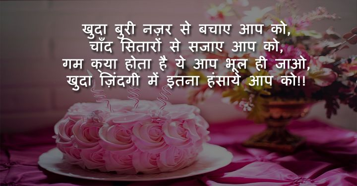 Birthday Wishes: Heart Touching Birthday Wishes For Best