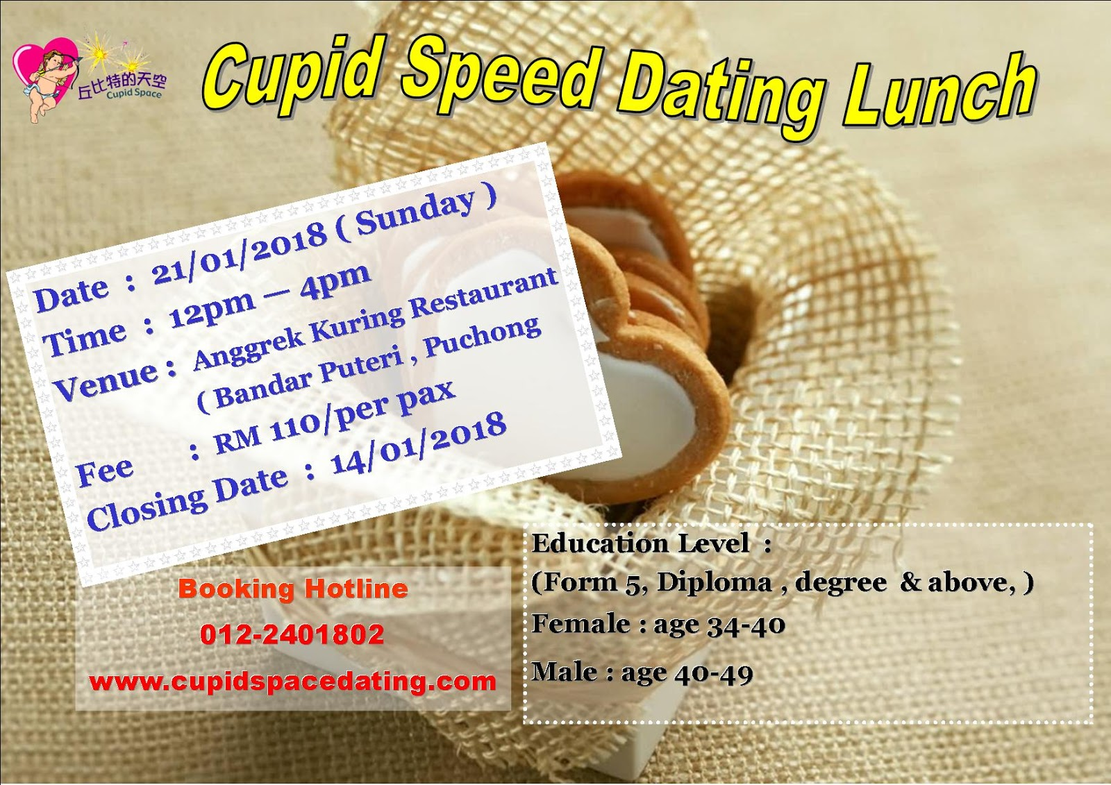 Speed dating lunch