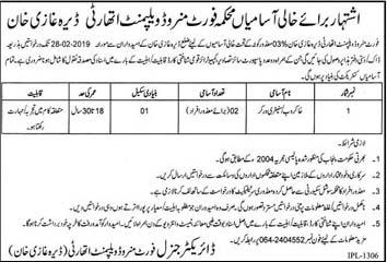 Latest Vacancies in Fort Munro Development Authority Dera Ghazi Khan
