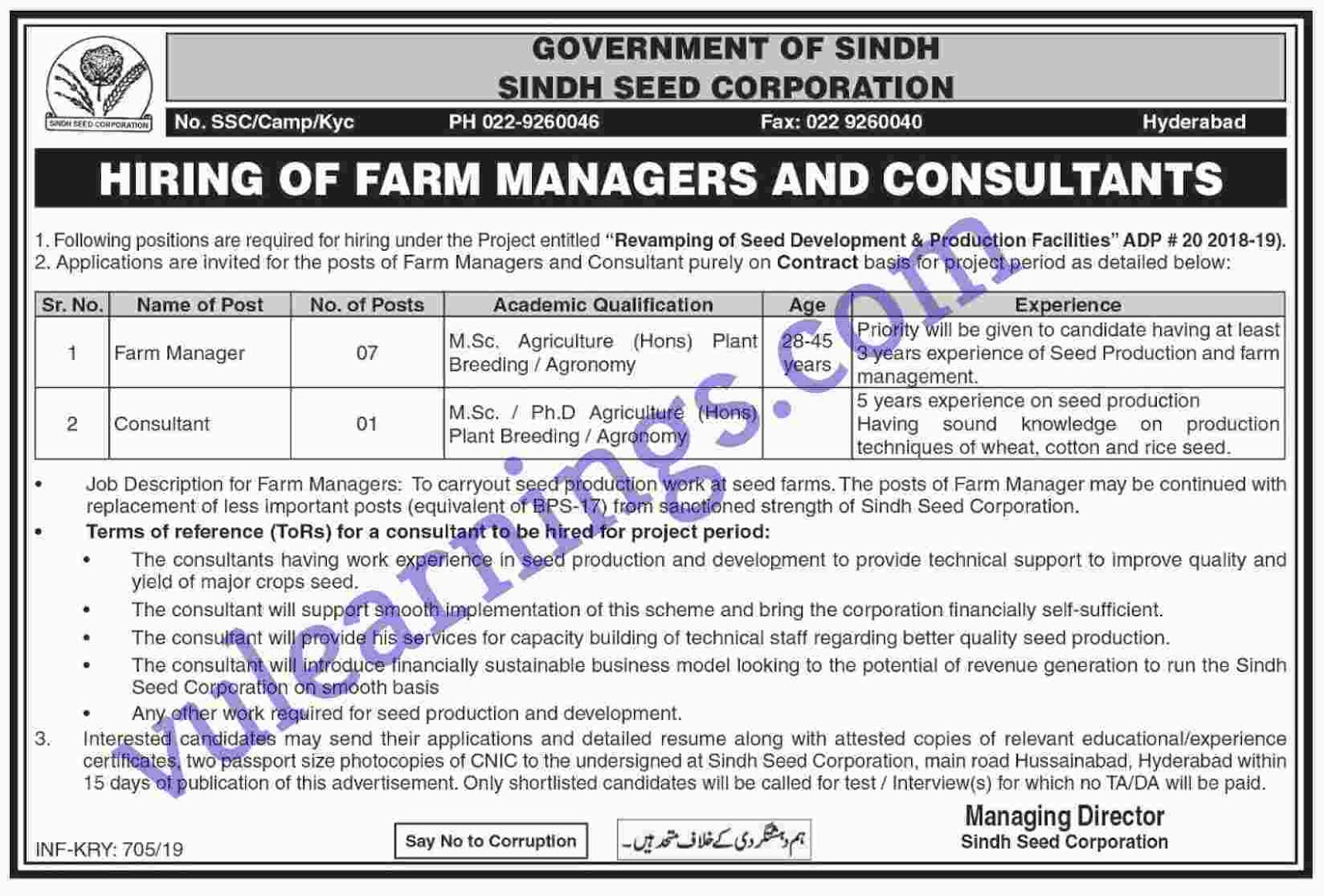 Job in Govt Of Sindh Seed Corporation