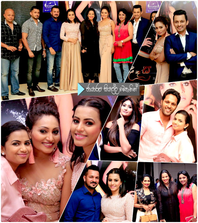 http://www.gallery.gossiplankanews.com/event/sashini-siriwardanes-music-video-launch.html