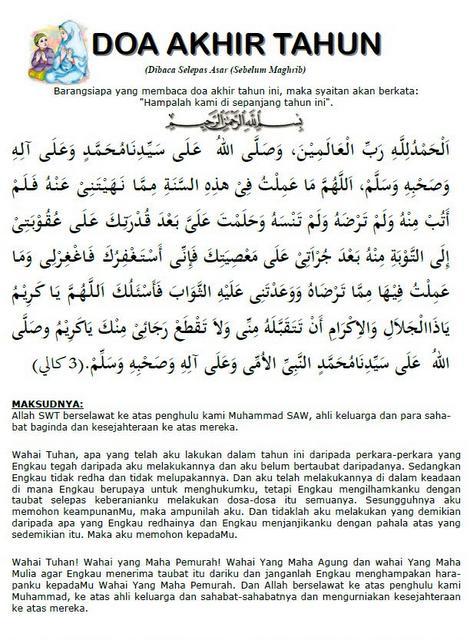 DOA AWAL MUHARRAM EBOOK