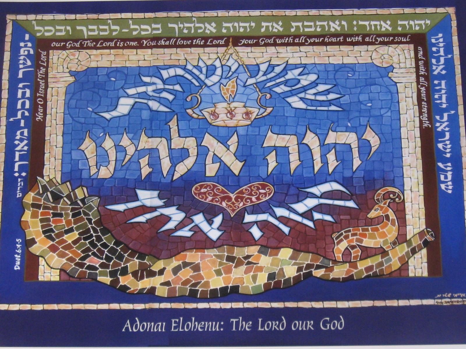 Love For His People: Sh'ma (Shema) Israel
