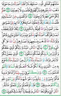 Asbabun Nuzul Surat Al-Baqarah Ayat 19-20