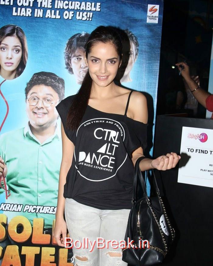 Shazahn Padamsee, Solid Patels movie Actresses Shazahn, Vaishali at an Event