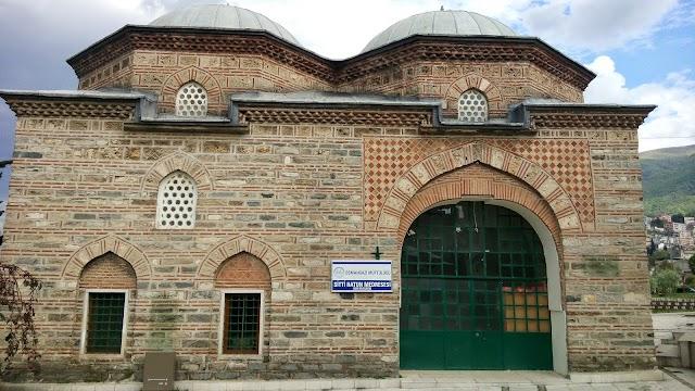 SITTI HATUN PIMARY SCHOOL