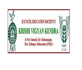 KVK Kolhapur Recruitment 2018 For Stenographer Post