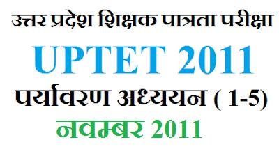 UPTET solved paper पर्यावरण अध्ययन, नवम्बर 2011