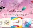 Calligraphy Name APK Download