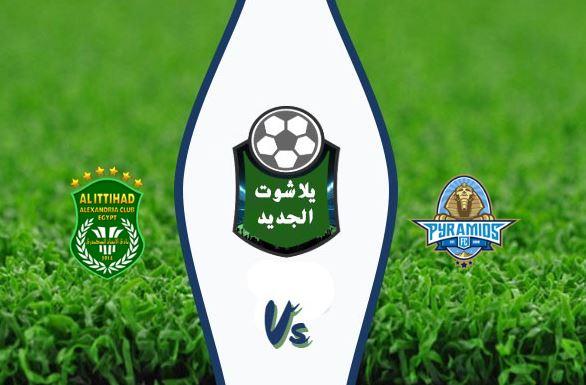 نتيجة مباراة بيراميدز والاتحاد السكندري اليوم الثلاثاء 29 / سبتمبر / 2020 الدوري المصري