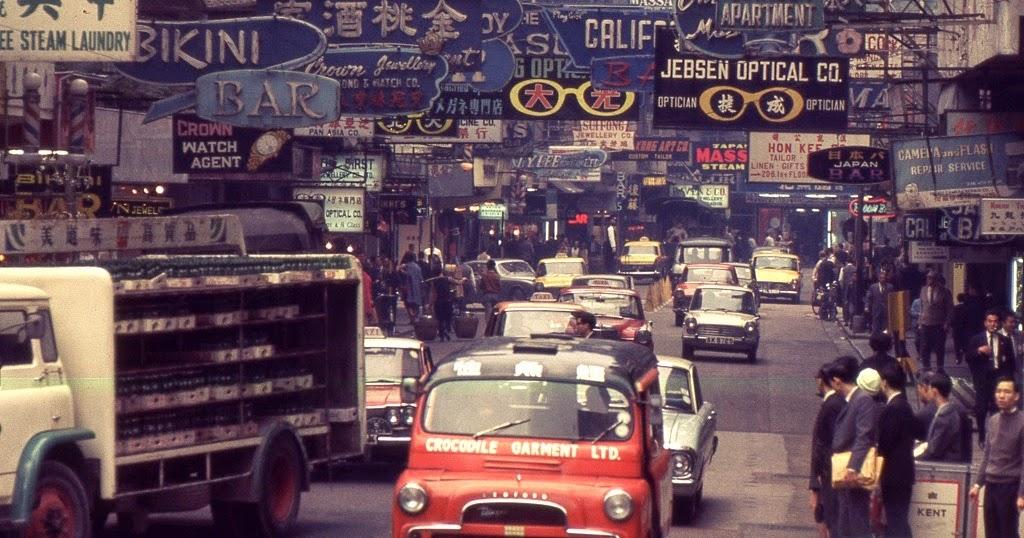 Vintage Everyday Hong Kong Of 1969