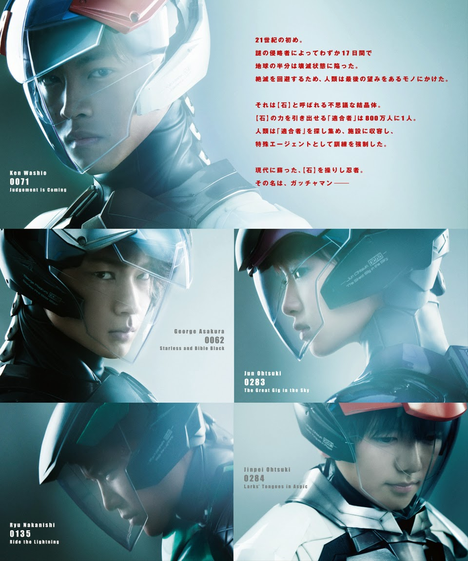 Download Film Jepang Gatchaman Live Action Subtitle ...
