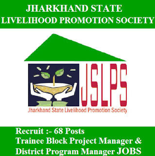 Jharkhand State Livelihood Promotion Society, JSLPS, Project Manager, Program Manager, Graduation, Jharkhand, freejobalert, Sarkari Naukri, Latest Jobs, jslps logo