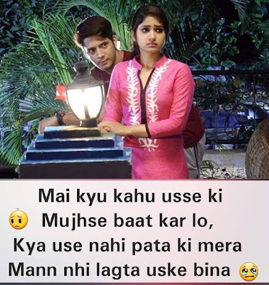 Love shayari dp for whatsapp