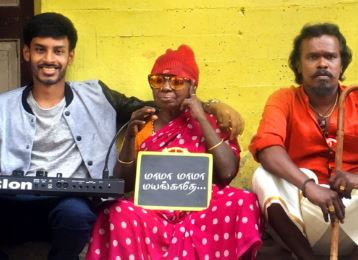 Mama Mama Mayangadhe Song Lyrics Veera