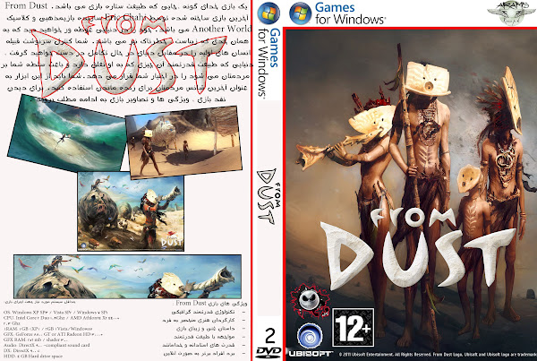 Capa From Dust PC
