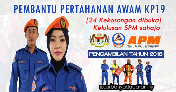 Jawatan Kosong Kerajaan 2018 di Kementerian Dalam Negeri Malaysia (KDN)
