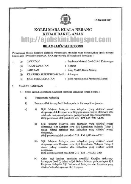 Jawatan Kosong Kolej MARA Kuala Nerang Januari 2017