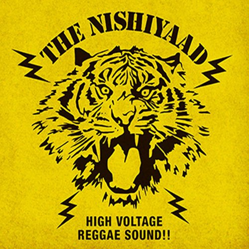The Nishiyaad – The Nishiyaad
