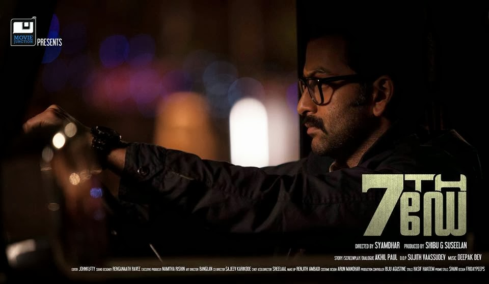 '7th Day' Malayalam movie shoot completed