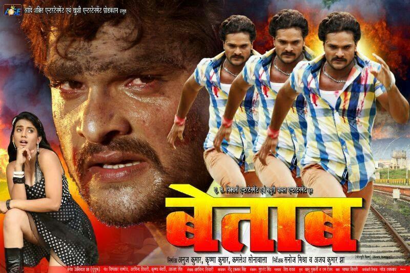 Top Five Bhojpuri Movie 2017 Free Download Hd - Circus
