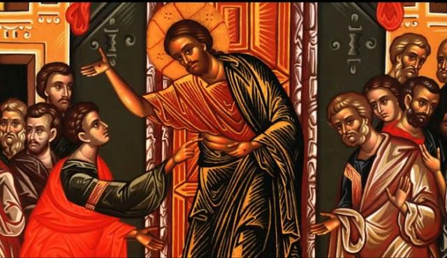 Η Ομολογία του Αποστόλου Θωμά