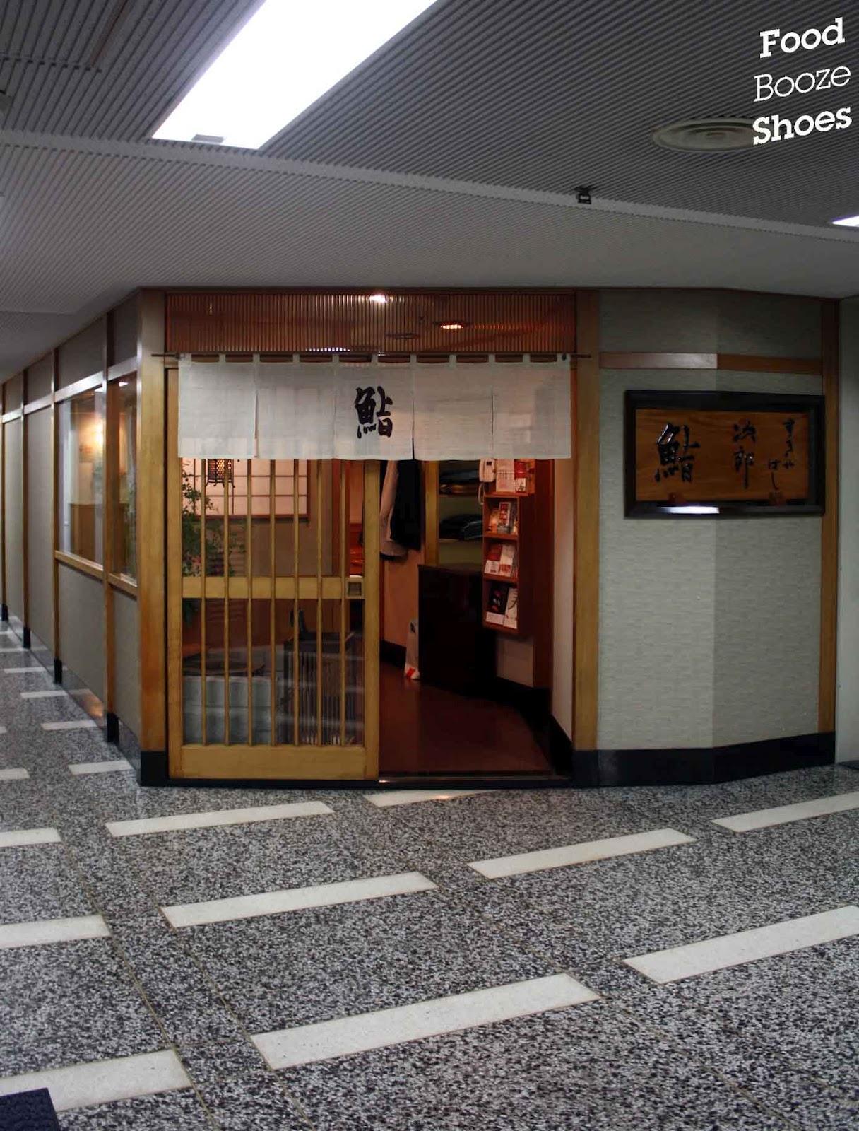 Hotel Ud Restaurant Wilhelmshohe