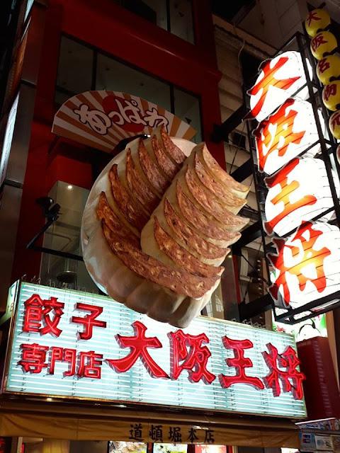10D9N Spring Japan Trip: Dotonbori Famous Gyoza, Osaka Ohsho