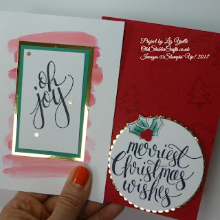 Watercolour Christmas Extended Projects