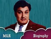 M G Ramachandran (MGR) Biography-  ఎంజీఆర్ లేదా పురచ్చి తలైవర్ (క్రాంతియుత నాయకుడు) గా ప్రసిద్ధి చెందిన మరుదూరు గోపాల రామచంద్రన్   ((జనవరి 17, 1917 – డిసెంబర్ 24, 1987)