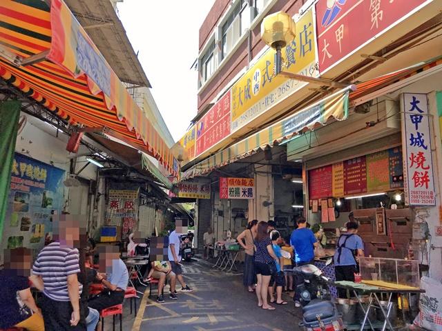 大甲城燒餅(大甲店)、大成中西式早餐店~台中葷素銅板美食