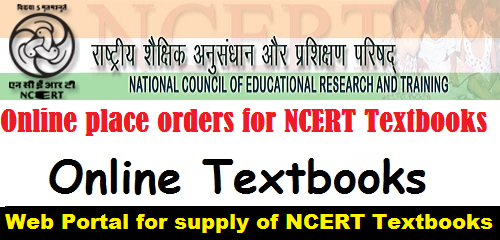 ncert-launches-its-web-portal-for-supply-of-ncert-textbooks-paramnews