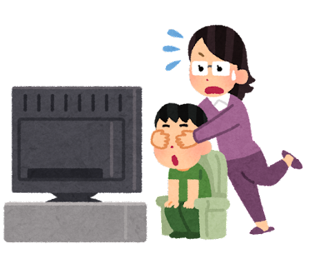 有害な情報から子供を守る親のイラスト