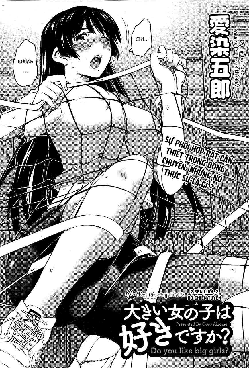 Hình ảnh HINH_0001 in Ookii Onnanoko wa Suki Desu ka?