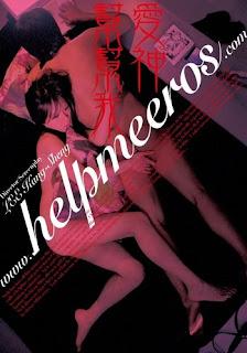 Help Me Eros (2008)