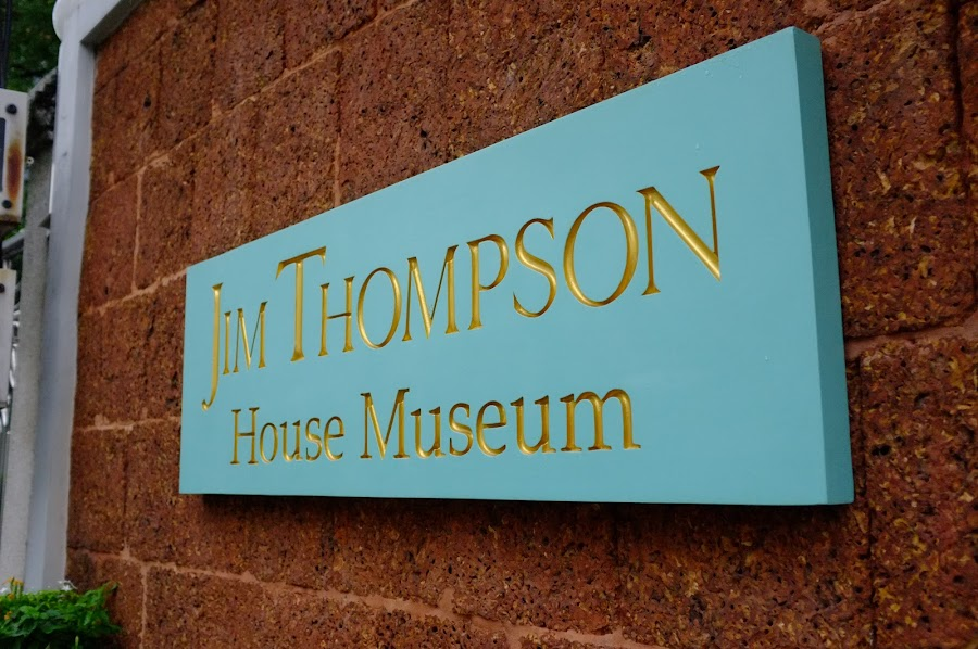 Jim Thompson the king of thai silk