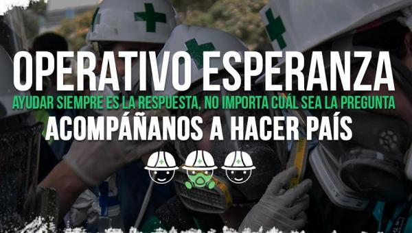 Realizarán operativo para la recolección de insumos para la Cruz Verde