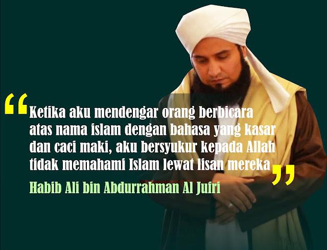 Habib Ali Al-Jufri, Mendoakan Masuk Sorga Kepada Pencacinya
