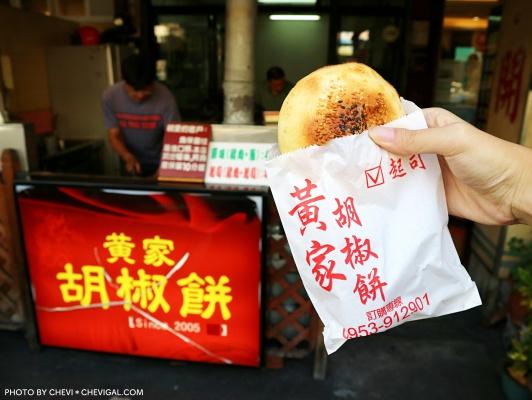 IMG 3529 - 台中西區│黃家胡椒餅。沒預定就只能碰運氣的爆汁胡椒餅!勤美銅板美食推薦