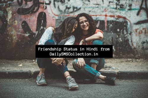 Friendship Status in Hindi 2022