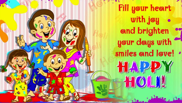 Happy Holi 2017 Messages, Sms, Wishes for Family Relatives