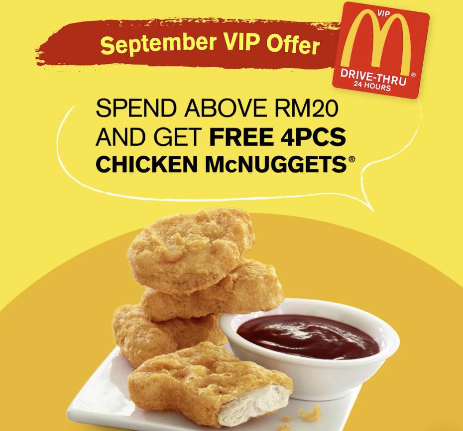 Mcd Drive Thru Vip Free 4pcs Chicken Nuggets Minimum