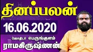 Raasi Palan 16-06-2020 | Dhina Palan | Astrology | Tamil Horoscope