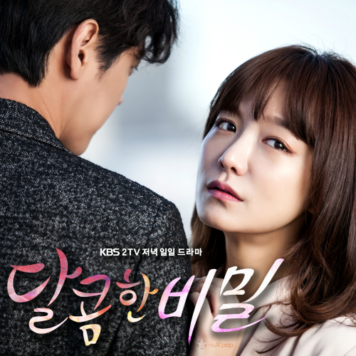 [Single] BBAHN – Love & Secret OST Part 9