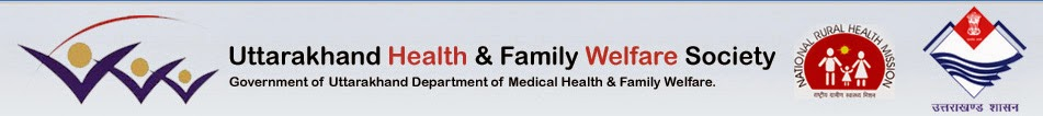 logo  Uttarakhand Health and Family Welfare Society-www.ukhfws.org